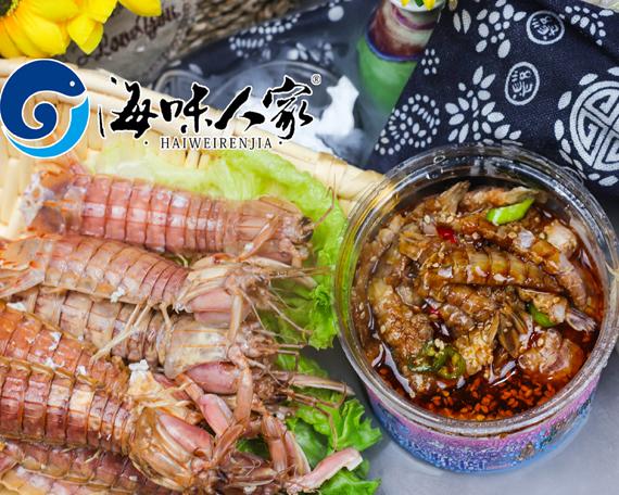 威海麻辣小海鲜-皮皮虾肉