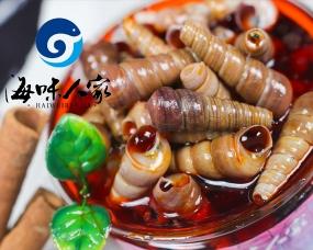 威海麻辣小海鲜—钉螺