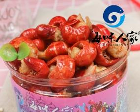 威海麻辣小海鲜—龙虾尾