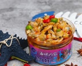 威海麻辣小海鲜-蛤肉
